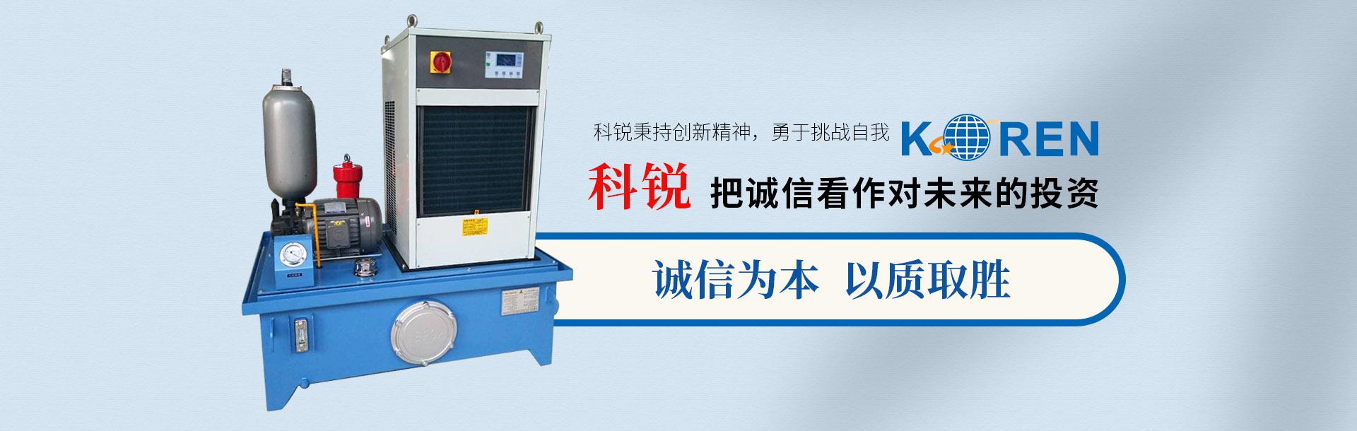 液压站设计